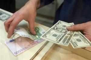 купить компанию с лицензией на обмен валют