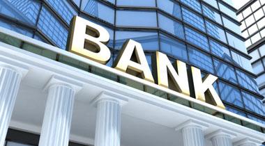 Готовые банки с лицензией НБУ - zarathustra.ua